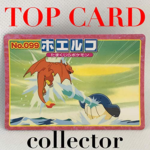 【Pokemon TOP CARD】collector Vintage 【kindle】 (English Edition)