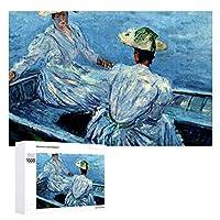 INOV モネ-青いボート ジグソーパズル 木製パズル 1000ピース インテリア 集中力 75cm*50cm 楽しい ギフト プレゼント