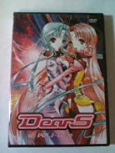 DearS Complete Episodes 1- 13 Has English Audio- Sold As Is- Fx Dvd