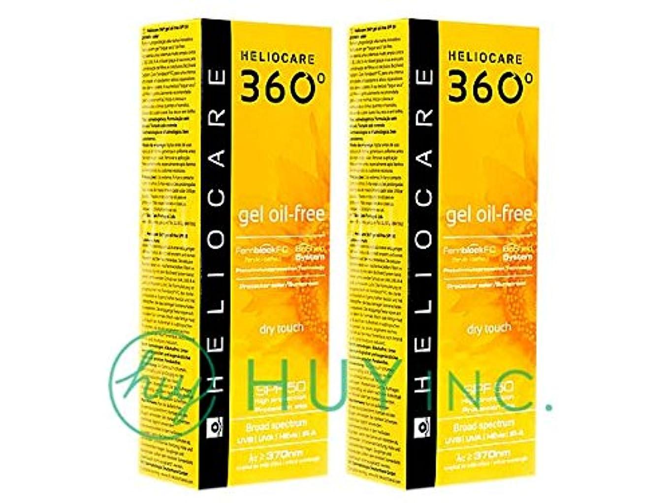 闇真空サバントヘリオケア 360°ジェルオイルフリー(Heliocare360GelOil-Free)SPF50 2ボトル(50ml×2) [並行輸入品]