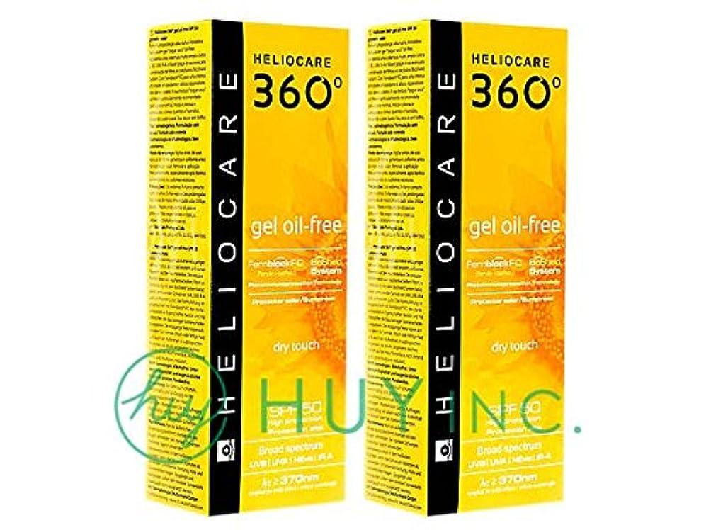 定常ハックスーパーヘリオケア 360°ジェルオイルフリー(Heliocare360GelOil-Free)SPF50 2ボトル(50ml×2) [並行輸入品]
