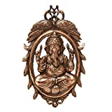 Apka Mart The Online Shop Traditional Ganesha Oval Wall Plate 18 Inches