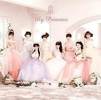 My Princess(通常盤)