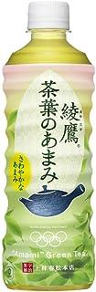 コカ・コーラ 綾鷹 茶葉のあまみ 525mlPET ×24本 ペットボトル