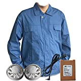 Mr. Ho Men's Super Cool Air-conditioned Clothes, Sports Jacket and Zipper Jacket with Fans, Easy and Convenient for Outside Work Preventing Sunstroke (M (USL), Light blue)