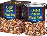 QBB ミックスナッツ ファミリー缶 620g