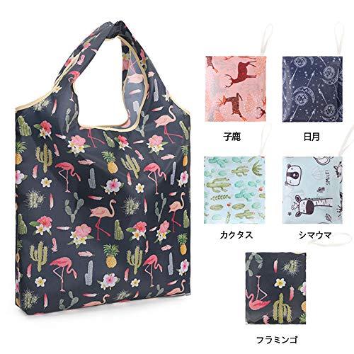 Eco Sack Einkaufstasche Tasche Leicht/robust/haltbar/Mobile Bequemlichkeit, Reisen/Sportgeräte Lagerung Port Oxford Tuch Öko-Taschen,Fawn