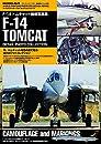 F-14トムキャット細部写真集 2020年 09 月号: 艦船模型スペシャル 別冊