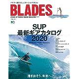 BLADES 18 (エイムック 4612)