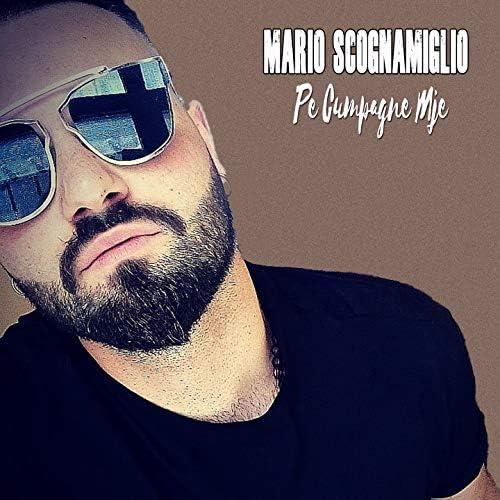 Mario Scognamiglio