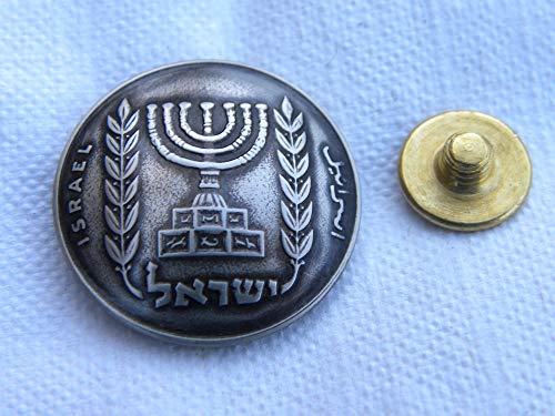 Concho pin brooch badge authentic vintage Israel Menorah 1/2 lira coin for hats jacket belt begs wallet bracelet wristband nice gift for Hanukkah.