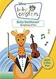 Baby Beethoven [USA] [DVD]