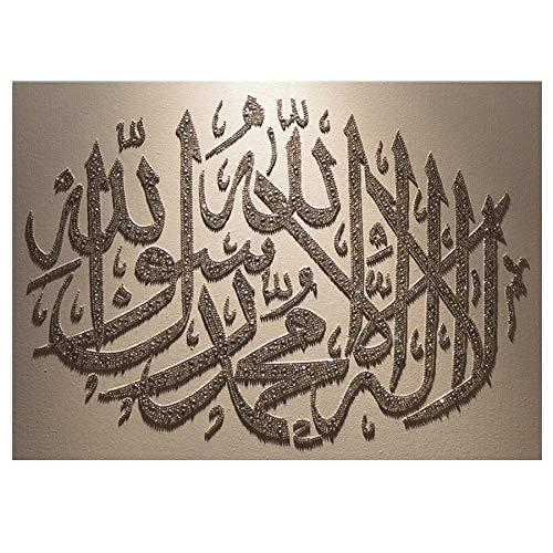 neivy Religion Muslim islamisch Allah 5D Diamant-Mal-Kits für Erwachsene Malen mit Diamanten Kunst Malen nach Zahlen Vollbohrung Strass Bastel Leinwand für Zuhause Wanddekoration (Quadrat 30x40cm)