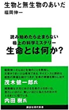 Vampire war over (Wars) black kingdom of <8> Budo~uru (Kadokawa Noberuzu) (1988) ISBN: 4047716081 [Japanese Import]