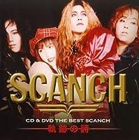 Best Scanch by Scanch (2005-06-29)