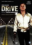 DRIVE - RYAN GOSLING - ITALIAN – Imported Movie Wall