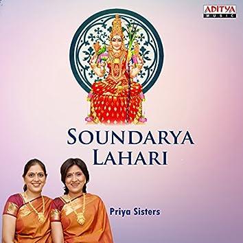 Soundarya Lahari (Sri Adi Shankaracharya Virachita Devi Stuthi)