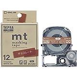 キングジム テプラ PROテープ 「mt」マスキングテープ 12mm チョコレートラベル(白文字) 1個