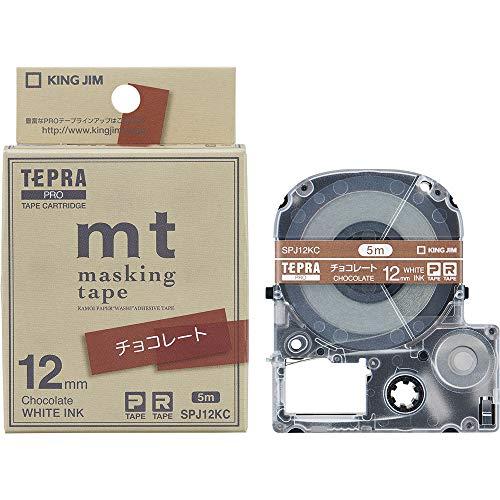 キングジム テプラPRO テープ mt マスキングテープ 12mm チョコレートラベル(白文字) 1個 SPJ12KC