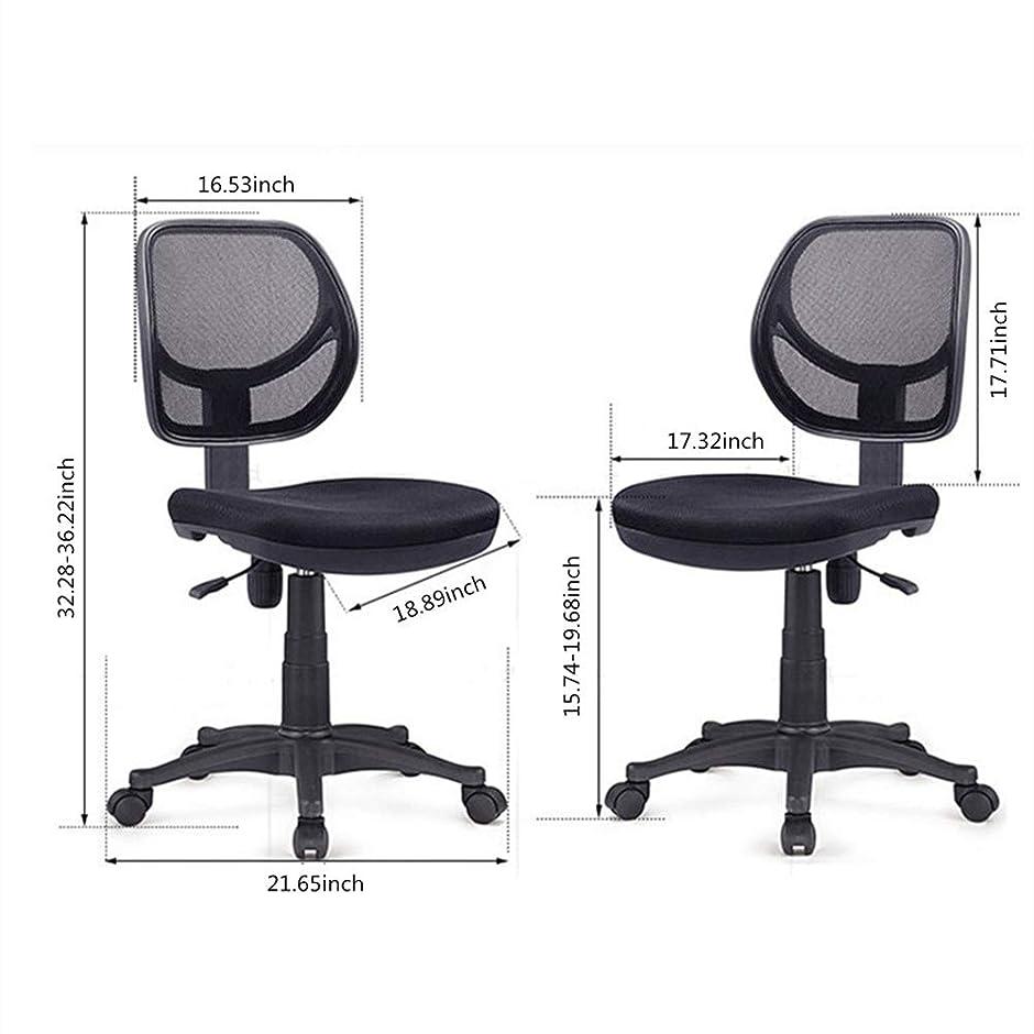終わらせる現在吸収剤背もたれの椅子回転式キャスターと耐久性のあるメッシュの背もたれ調整式ヘッドレストを備えたモダンなローバックハイエンドオフィスチェアは、あらゆる会議室に最適です。