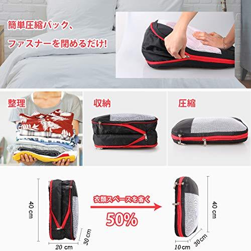 圧縮バッグトラベルポーチ最新版アレンジケースパッキング収納バッグファスナー圧縮最大50%スペース節約可能衣類仕分け旅行軽量防水(L-黒&赤)