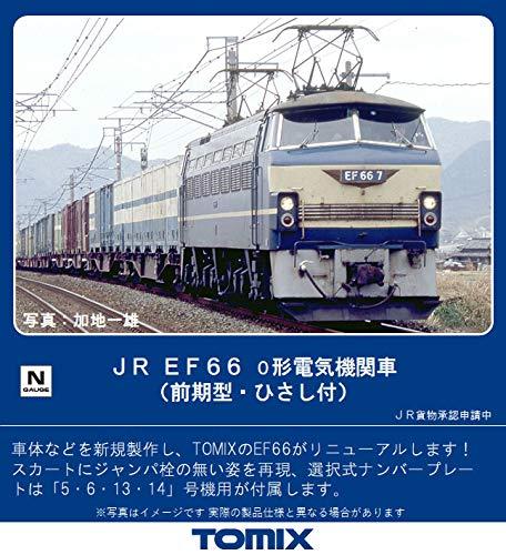 TOMIX Nゲージ EF66-0形 前期型・ひさし付 7142 鉄道模型 電気機関車