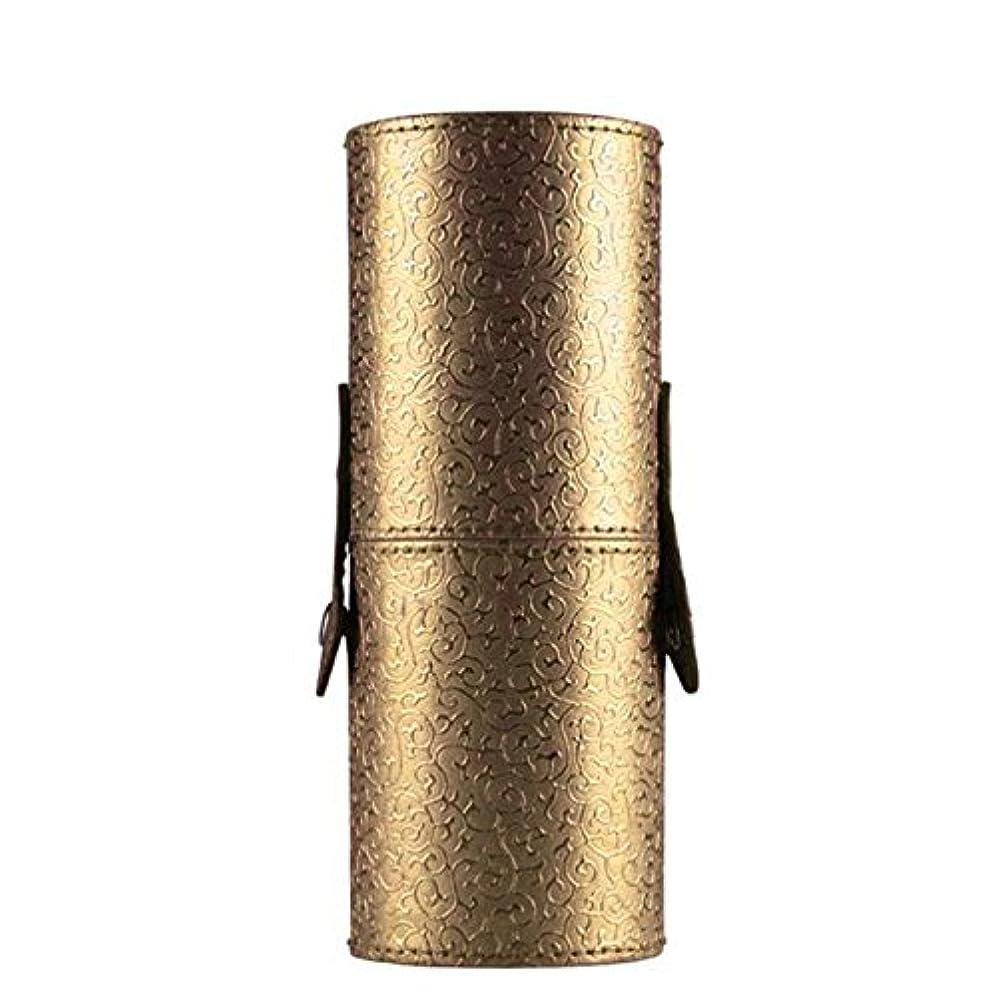 スクラップ雄大なペルソナFortan化粧ポーチ PU革 雲紋 化粧ブラシ 収納筒 メイクボックス コスメポーチ メイクアップポーチ 携帯し易い (コーヒー色)
