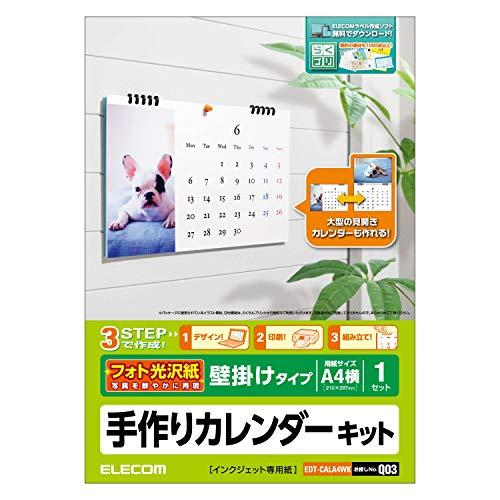 エレコム 手作りカレンダー 壁掛けタイプ A4サイズ 光沢紙 横 1セット(用紙13枚入り) EDT-CALA4WK