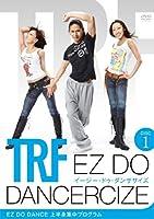 TRF イージー・ドゥ・ダンササイズ EZ DO DANCERCIZE DISK1