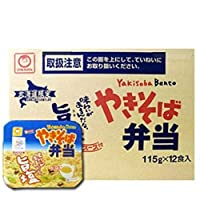 マルちゃん カップ麺 焼きそば 即席カップめん 東洋水産 やきそば弁当 旨塩味 (スープ付) 12食入 1ケース×2箱 北海道限定 カップやきそば やきべん うましお