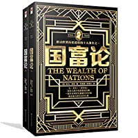 The Wealth of Nations (2 volumes)(Chinese Edition)