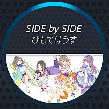 Side by Side - ひもてはうす