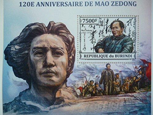 ブルンジ『毛沢東生誕120周年』2013e
