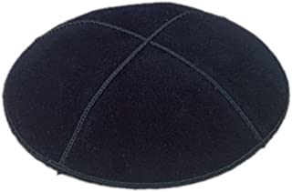 A1 Skullcap Suede Fabric Kippot Single or Bulk Kippah Optional Custom Imprinting Inside for Your Speacial Event …