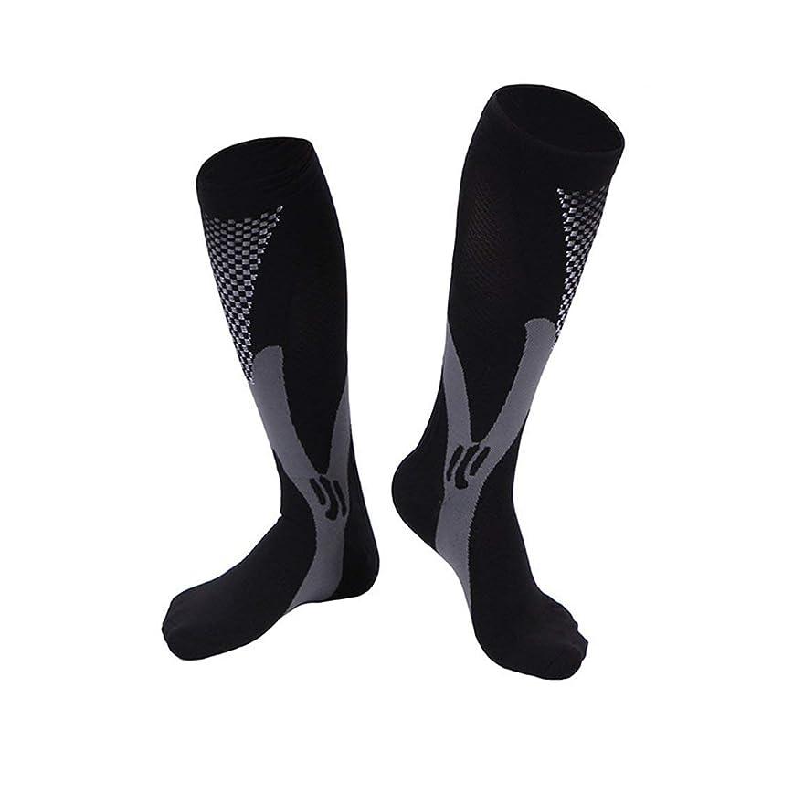 寝る状態視力快適な男性女性ファッションレッグサポートストレッチ圧縮ソックス下膝ソックスレッグサポートストレッチ通気性ソックス - ブラック2 XL