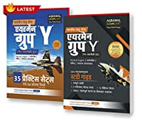 Indian Airforce Airmen 'Y' Group (Non-Technical Trade) Complete Study Guidebook + Practice Sets Book For 2021 Exam (Hindi)