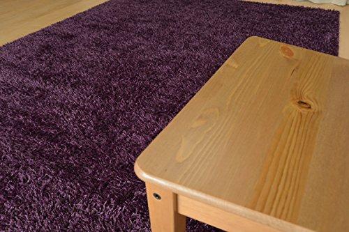 『シャギー ラグ ラグマット カーペット 絨毯 グロシア パープル 190x240cm』の5枚目の画像