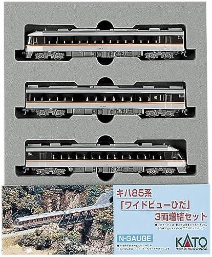 Kiha Series 85 Wide View Hida (Add-on 3-car Set) (Model Train)