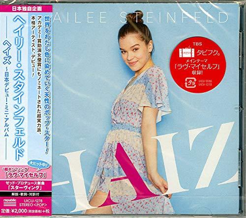 Haiz [Japan Debut Mini Album] [Import USA]