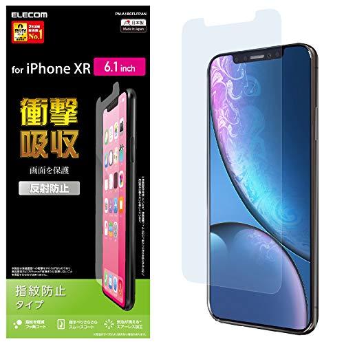 エレコム iPhone XR液晶保護フィルム衝撃吸収指紋防止反射防止 PM-A18CFLFPAN