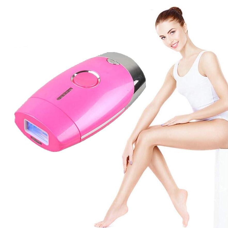 養う胴体とんでもないIPLの永久的な痛みのない脱毛器、女性の毛の取り外しボディビキニの電気毛の取り外し装置