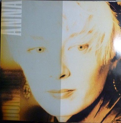 Take that (3 tracks, 1985) / Vinyl Maxi Single [Vinyl 12'']