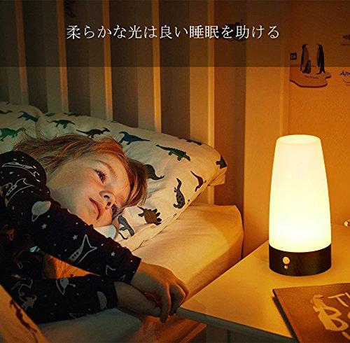 LifeholderLEDライト人感&明暗センサーライトナイトライト足元ライト木目調室内照明玄関階段廊下電池式電球色(円形)