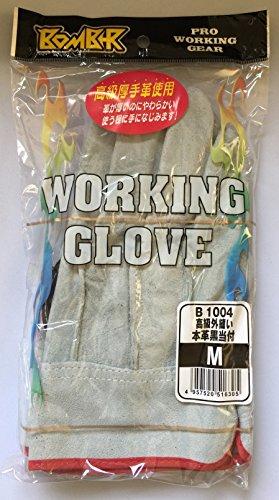 のばのば B1004 高級外縫い本革黒当付 皮手袋 10双組 高級厚手革使用 (Mサイズ)