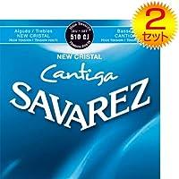 【2セット】SAVAREZ/サバレス 510CJ NEW CRISTAL/CANTIGA クラシックギター弦セット High tension