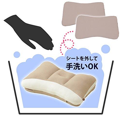 アイリスオーヤマ枕匠眠高さ調整8通り通気性抜群洗えるハイクラスハードMサイズブラウン