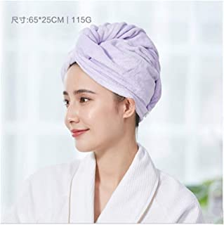 LBLMS Le Griffiths, Thick Dry Hair Cap, Cute Dry Hair Cap, Strong Absorptive Dry Hair Cap, Shampoo Length Shampoo Bath Cap, Quick-Drying Towel Wrap, Multiple Options (Color : D)