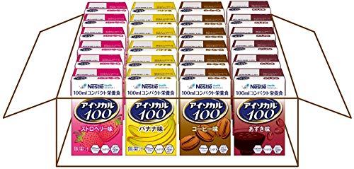 Nestle(ネスレ) アイソカル 100 バラエティパック100ml×24本セット (4種×各6本セット) コンパクト栄養食 (高カロリー たんぱく質 栄養バランス) 栄養補助食品 栄養ドリンク