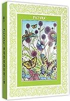 PICTURA神笔涂绘系列:魔幻森林、绿篱岁月、昆虫王国