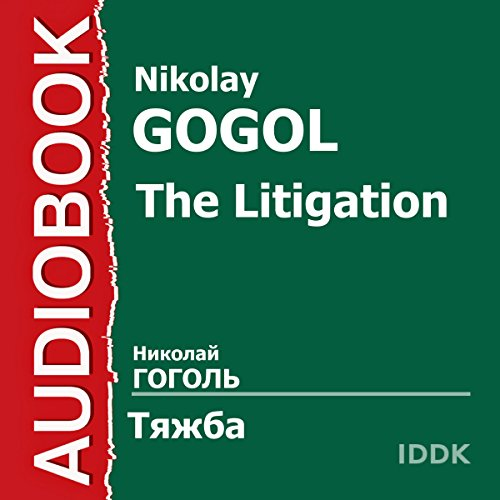 The Litigation [Russian Edition] audiobook cover art